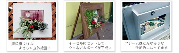 花はなフレーム イメージ